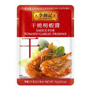 Lee Kum Kee Saus voor tomaten knoflook garnalen (李錦記干燒明蝦醬)