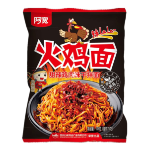 Bai Jia  Broad noodles chicken-sweet-spicy