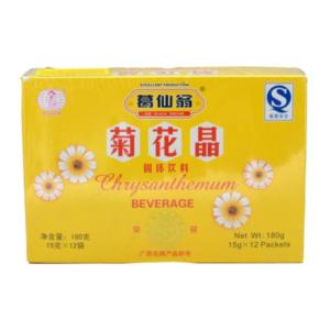 Ge Xian Weng Chrysanthemum drank