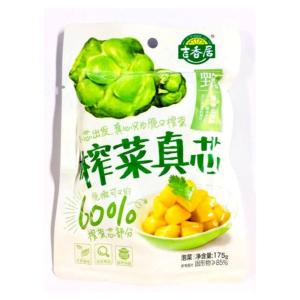 Ji Xiang Ju Geconserveerde bruine mosterdblokjes