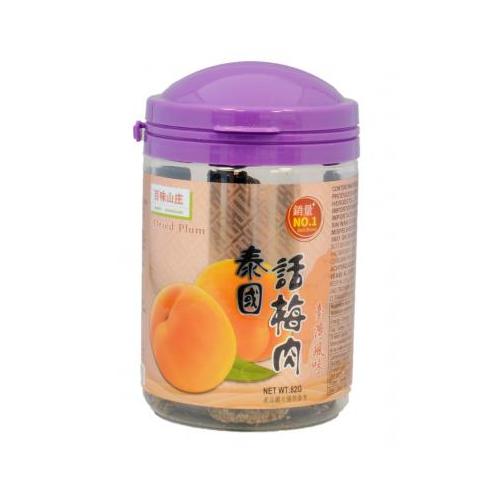 Dried orange plum (百味山庄 橙色李子)
