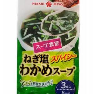 Hikari Miso Wakame soup