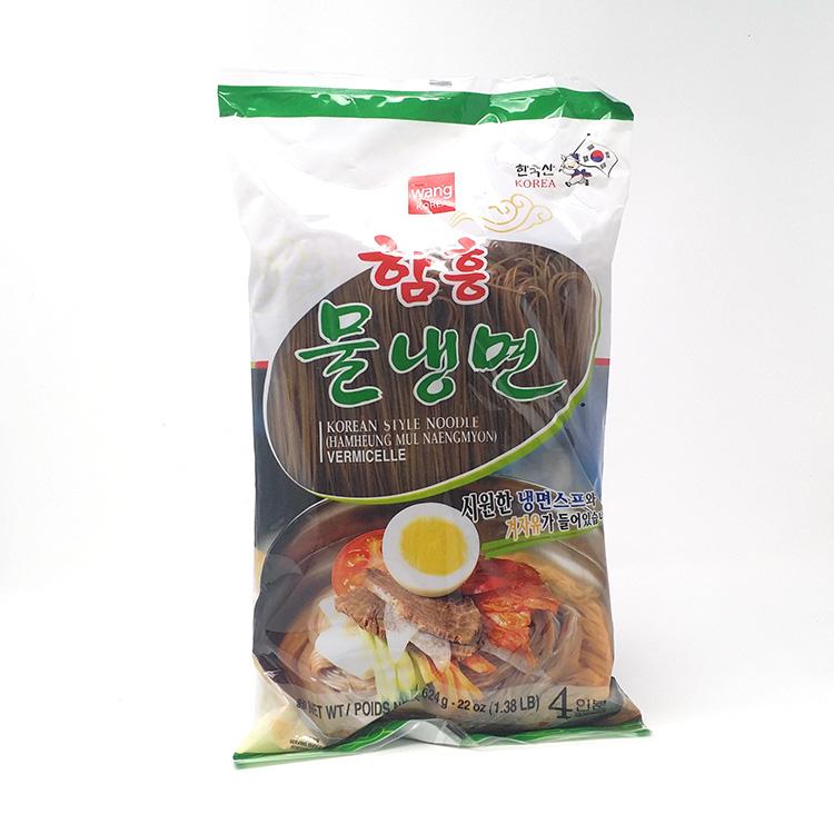 Koude boekweit noedels met koude bouillon (hamheung mul naengmyeon)