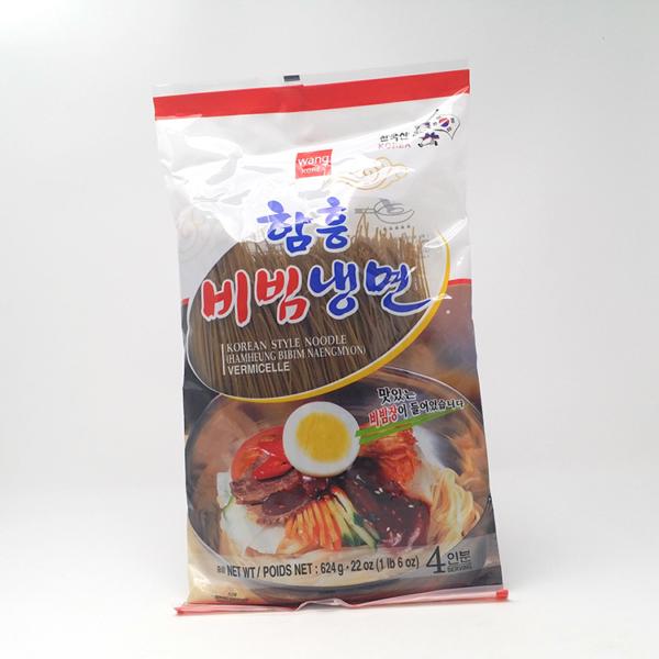 Wang Korea Koude boekweit noedels met hete saus (hamheung bibim naengmyeon)