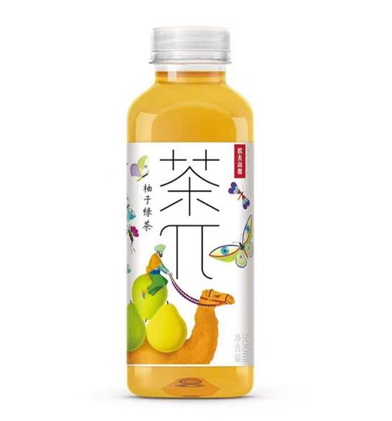 Nongfu Spring  Grapefruit green tea (農夫山泉-柚子綠茶)