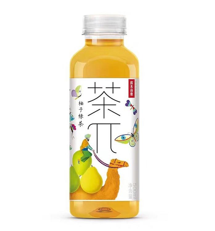 Grapefruit green tea (農夫山泉-柚子綠茶)