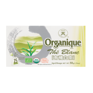 Butterfly  Organic white tea