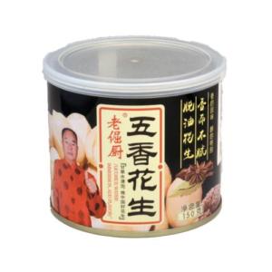 Lao Jue Chu Peanut five spice flavour (老倔厨牌五香花生)