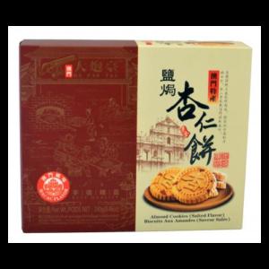 Da Pao Tai Almond cookies