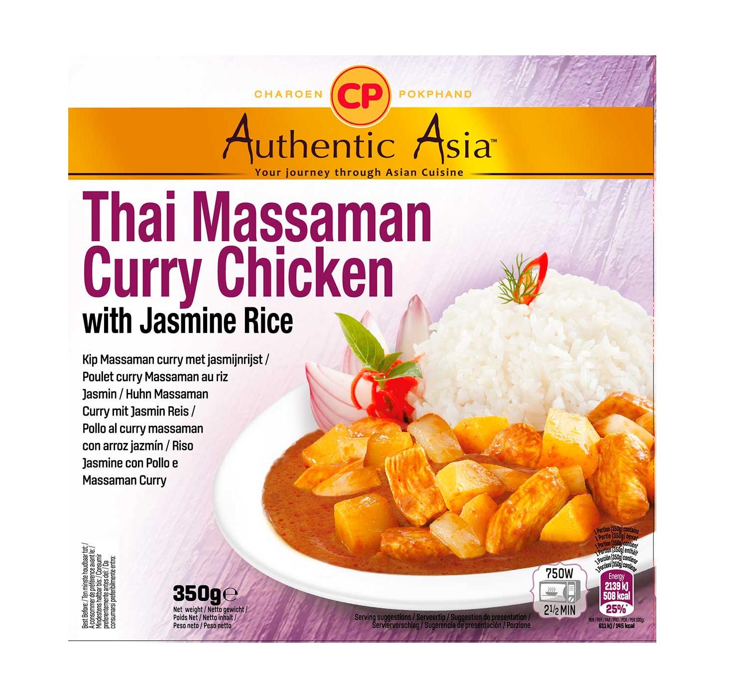Thai massaman curry chicken with jasmine rice (泰国即吃马沙文咖哩鸡饭)