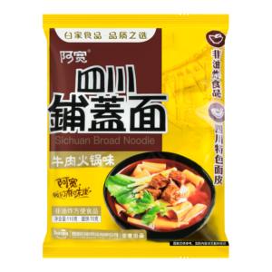 Bai Jia Sichuan broad noodles beef hot pot flavour