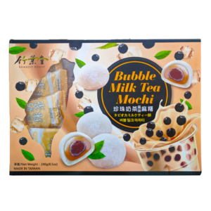 Bamboo House Bubble milk tea mochi (竹叶堂 珍珠奶茶风味麻糬)