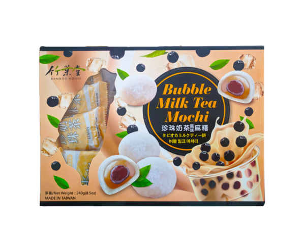 Bamboo House Bubble milk tea mochi (竹叶堂 珍珠奶茶风味麻糬)