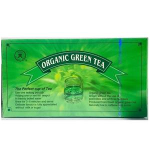 Butterfly Brand Organic green tea