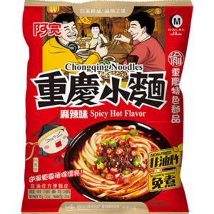 Bai Jia Chongqing noodles spicy hot flavor