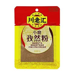 Chuan lao Hui Cumin powder