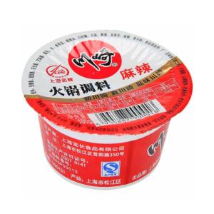 Chuan Qi Hot pot sauce mala flavour (川崎 火锅蘸料 麻辣)