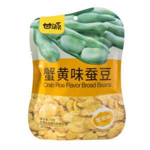 Gan Yuan Broad beans crab roe flavor (甘源 蟹黄味蚕豆)