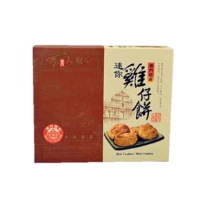 Da Pao Tai  Mini cookies