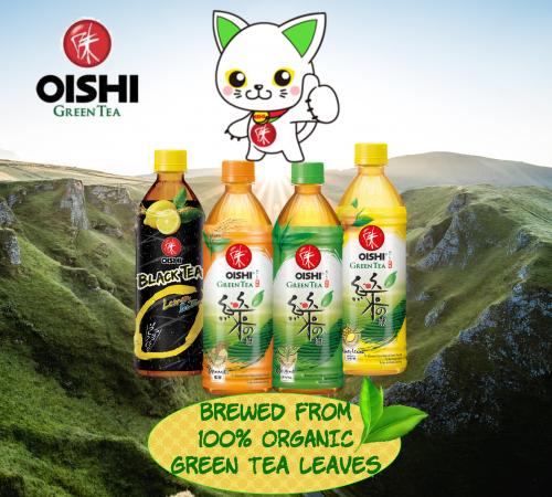 Oishi green tea banner