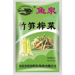 Fishwell Geconserveerde groente met bamboespruit