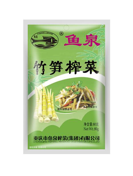 Geconserveerde groente met bamboespruit