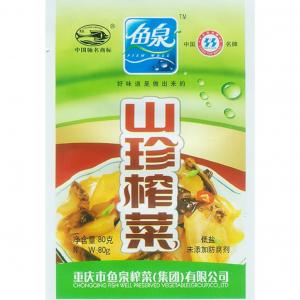 Fishwell Geconserveerde groente (shan zhen)