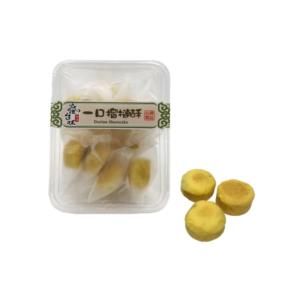 Feng Tai Wei  Durian shortcake