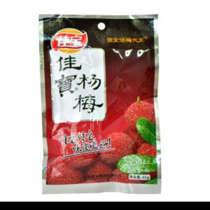 Jia Bao Geconserveerde waxberry