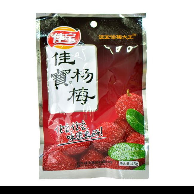 Geconserveerde waxberry