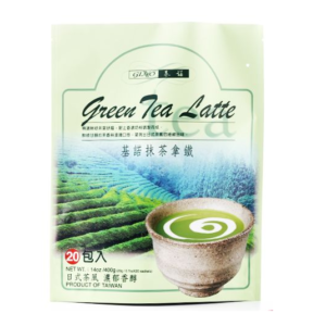 Gino Green tea latte