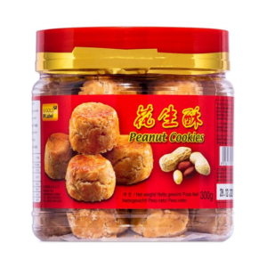 Gold Label Peanut cookies