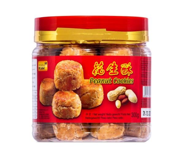 Gold Label Peanut cookies