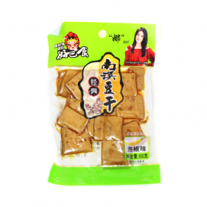 Hi Pass  Tofu snack met zure chili smaak (好巴食 豆干 泡椒味)