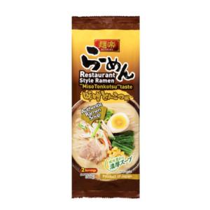 Hikari Miso Japanse miso noedelsoep
