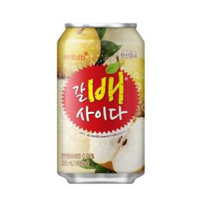 HTB Koreaanse peer drank