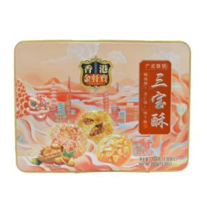 Jin Xun Bao 3 assorted cakes (金軒寶 牌三寶酥)