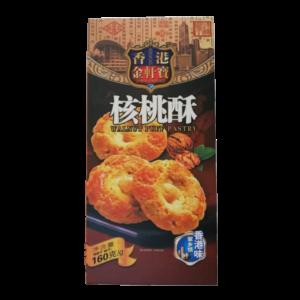 Jin Xun Bao  Walnut puff pastry (金軒寶 核桃酥)