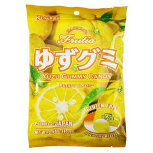Kasugai Yuzu gummy candy fruity& soft