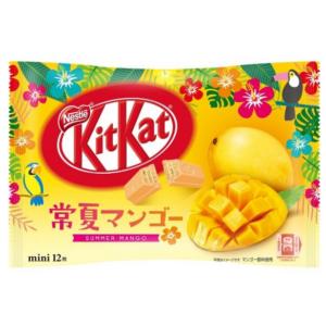Nestle KitKat summer mango flavor