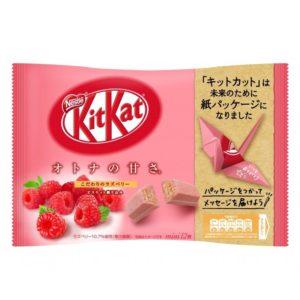 Nestle KitKat frambozen smaak