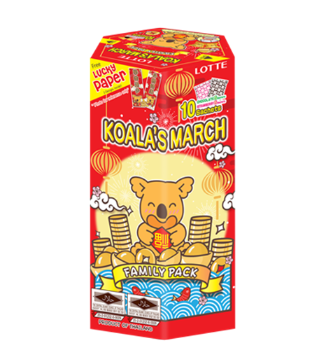Koala cookies Chinese New Year family pack