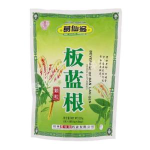 Ge Xian Weng Kruiden drankje (ban lan gen)