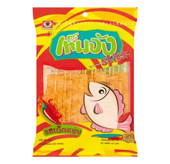 Fish snack stick chili flavour