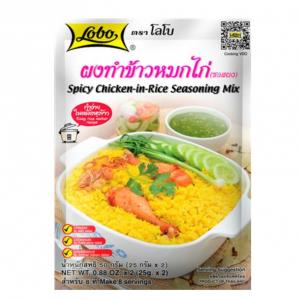 Lobo Kruidenmix voor pikante kip in rijst