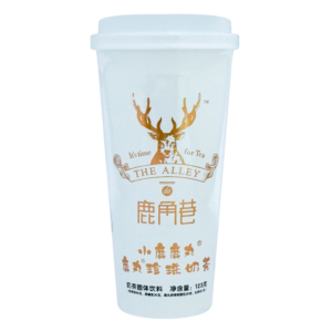 Lu Jiao Xiang 鹿角巷 鹿丸珍珠奶茶 小鹿鹿丸 Brown sugar pearl milk tea
