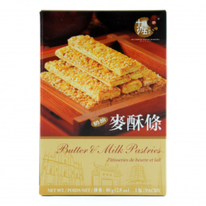 October Fifth Macau boter gebakjes