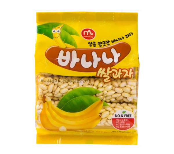 Mammos Banana rice bar