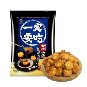 Want Want Mini gefrituurde senbei met originele smaak
