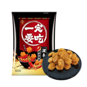 Want Want Mini gefrituurde senbei met pittige smaak